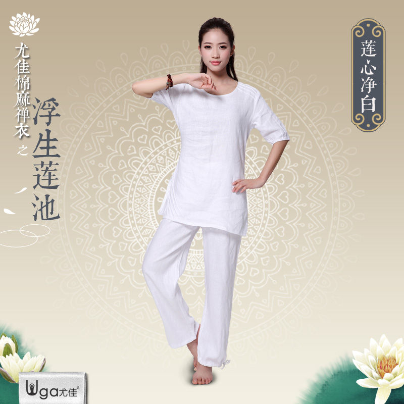 In Spring New Cotton Yoga Suit Yoga Clothing Size More Buddhist Meditation Suit Dance Running Gym Workout Sportswear